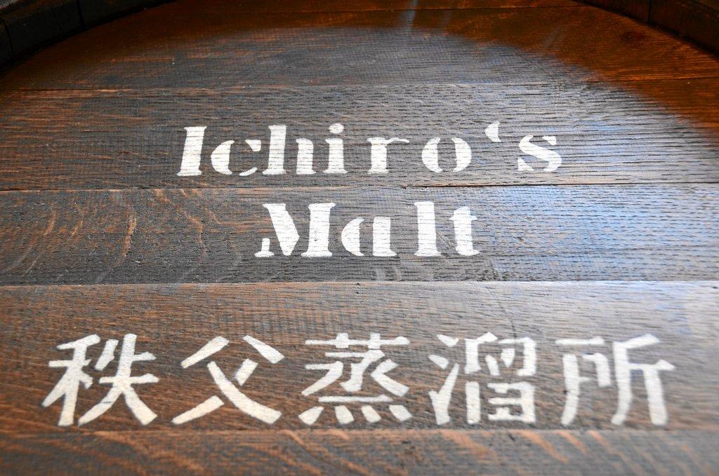 Chichibu ist Ichiro's Malt